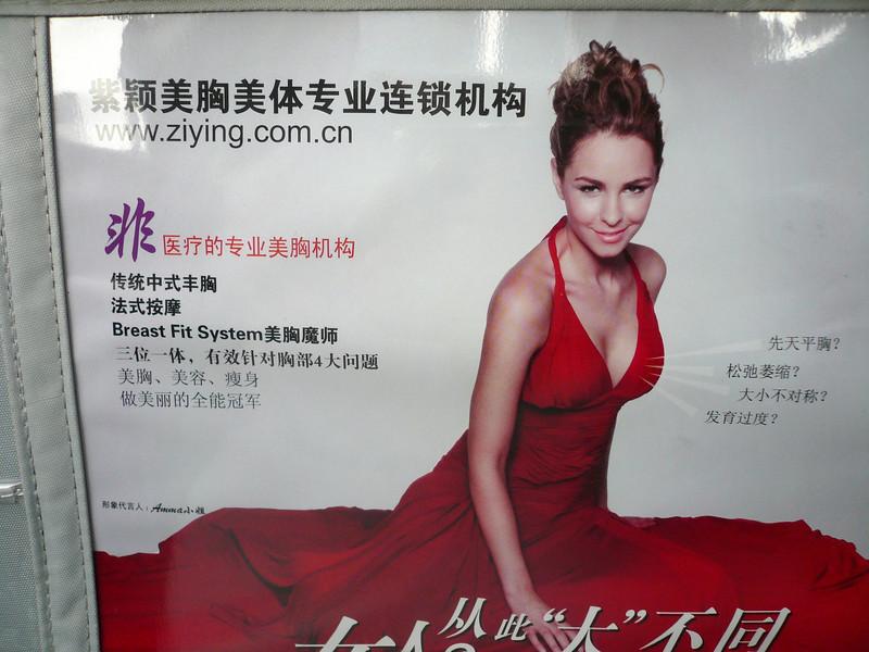 2007-06-15  Shanghai (26).jpg