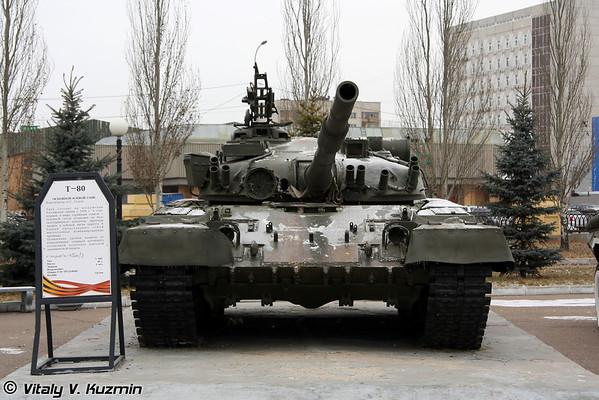Kazan city Victory Park