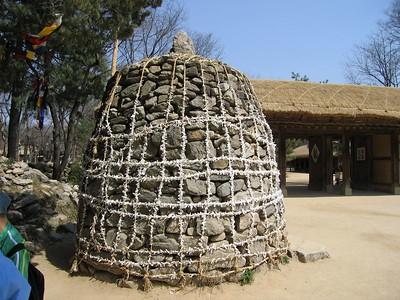 Korean Folk Village, Suwon, Gyeonggi-Do