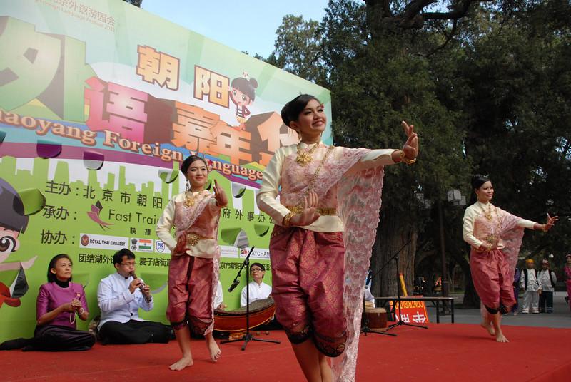 [20111015] Beijing Foreign Language Festival (105).JPG
