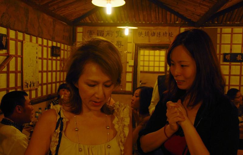 [20110924] MIBs @ 北京簋街-英雄山庄 (22).JPG