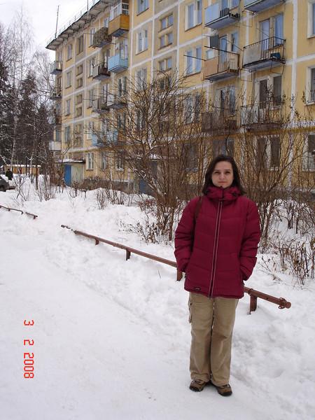 2008-02-02 Жуклино - Вечер встречи 20 54.JPG