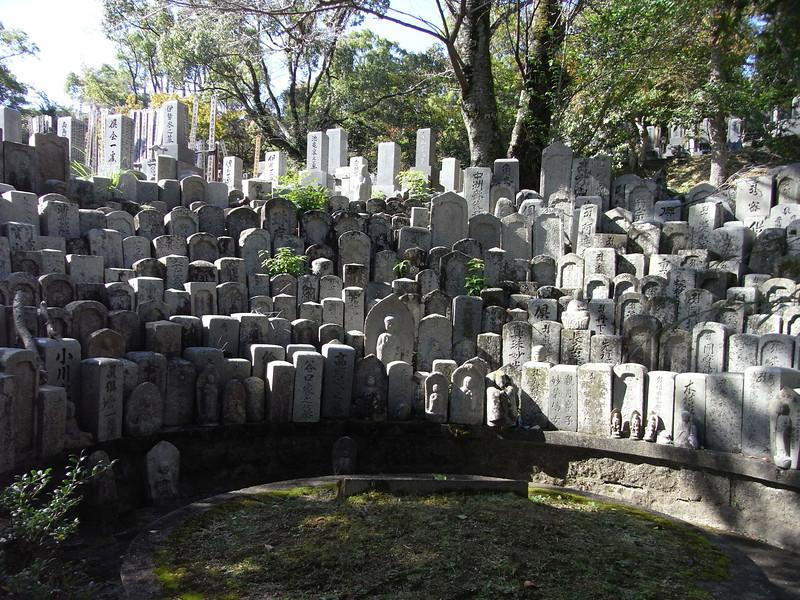 Mitaki Cemetery
