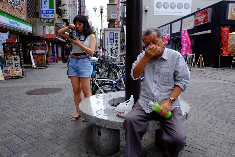 Japan_Osaka-0172.jpg