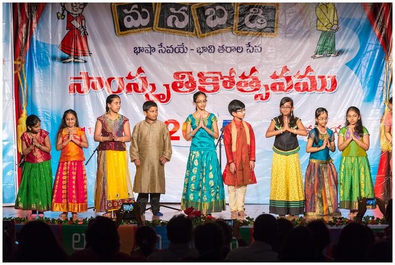 Manabadi Anniversary 2015