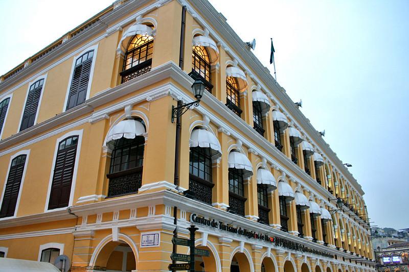 Macau Business Tourism Center