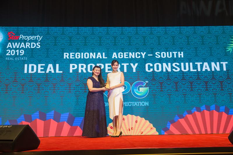 Star Propety Award Realty-515.jpg