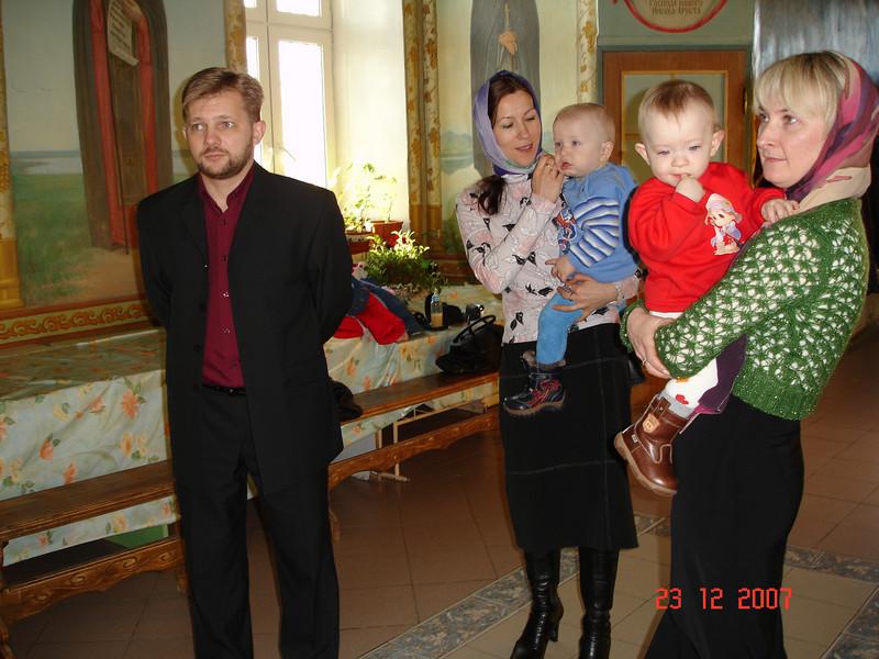 2007-12-23 Крестины Ануфриевых 05.JPG
