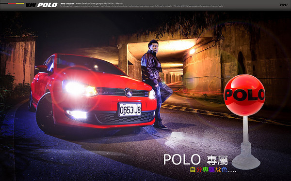 2014 POLO Club