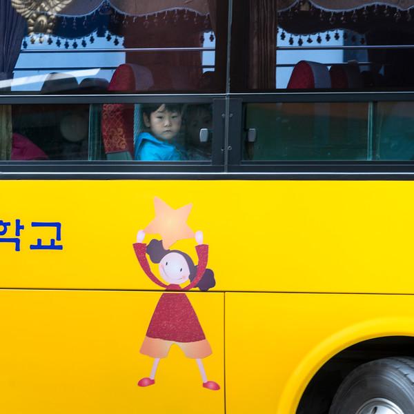 Close-up of school bus, Bukchon Hanok Village, Seoul, South Korea