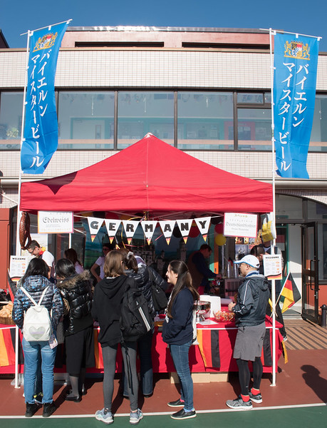 Food  fair 2017-1206.jpg