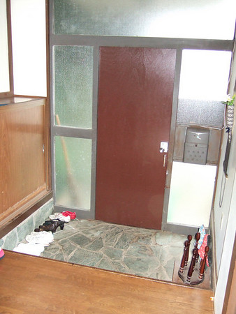 My Home in Japan
