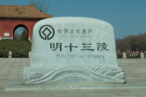 Ming Tombs