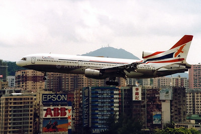 Kampuchea Airlines