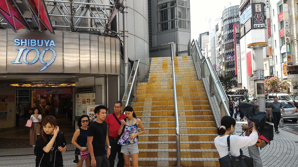 Steps at the 109 Building