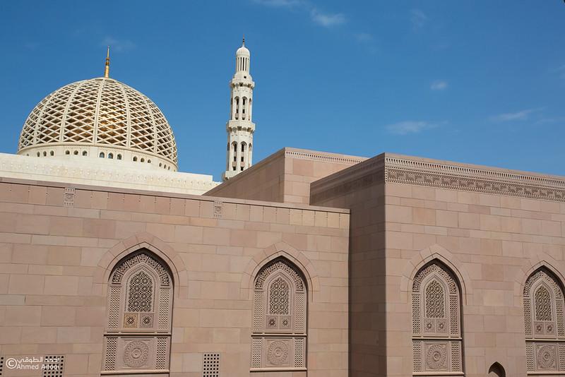 Sultan Qaboos Grand Mosque (23).jpg