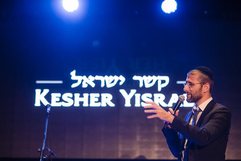 Kesher_Israel-119.jpg