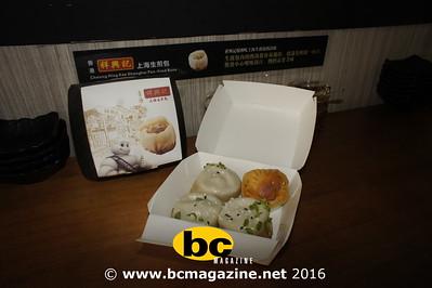 Cheung Hing Kee Shanghai Pan-fried Buns @ Sham Shui Po