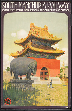East Asian Library Posters