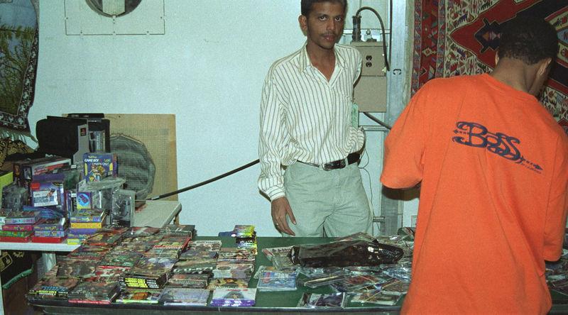 2000 10 12 - Bazaar 05.jpg