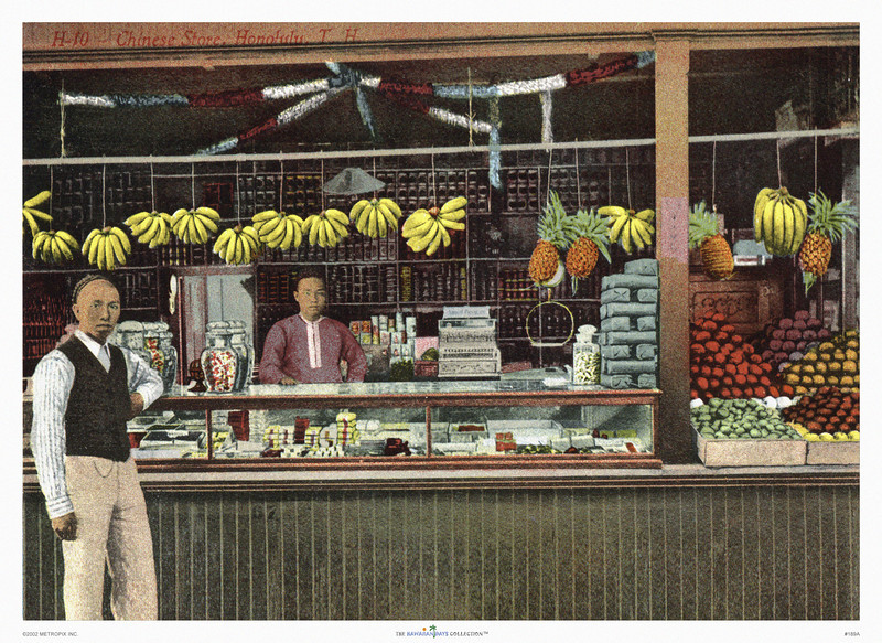 189: 'Chinatown, Honolulu' Postcard, ca. 1934.
