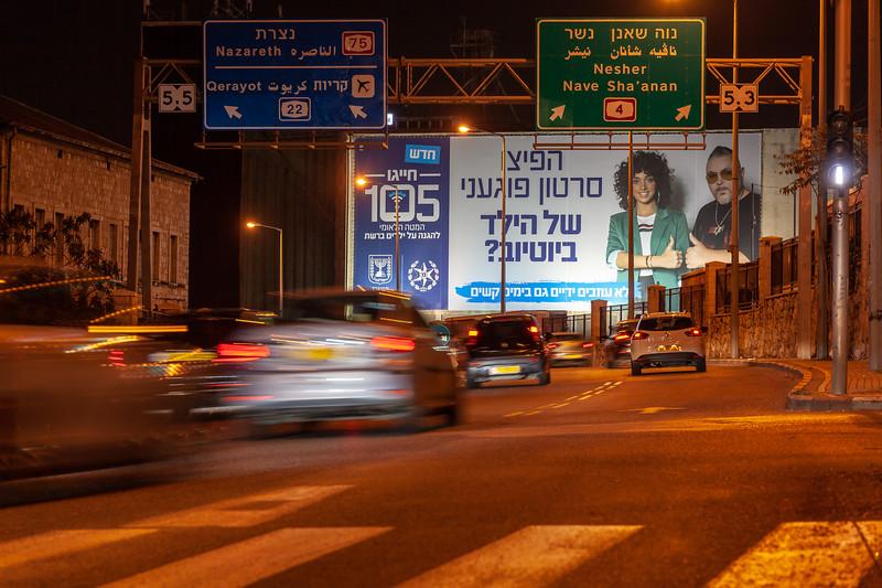 11-25-18 Huge 105 Haifa Big (11 of 17).jpg