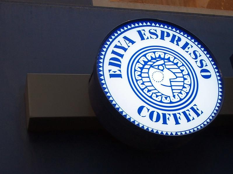 P6283983-ediya-espresso-coffee.JPG