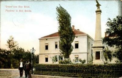 Bosanski Brod 4