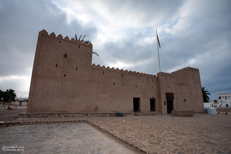 Takah fort-Dhofar- Oman.jpg