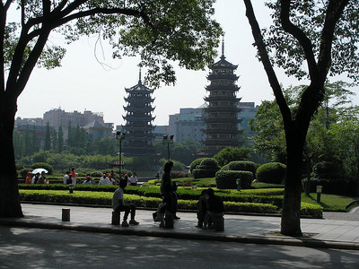2007 - April 30 - China - Guilin