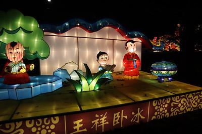 Chinese Lantern Festival 20181208