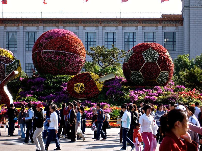 Beijing-Tibet 2005-2 004.jpg