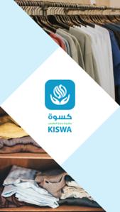 KISWA