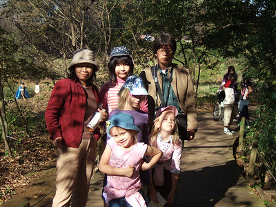 Field Trip to the Ibaraki Nature Museum
