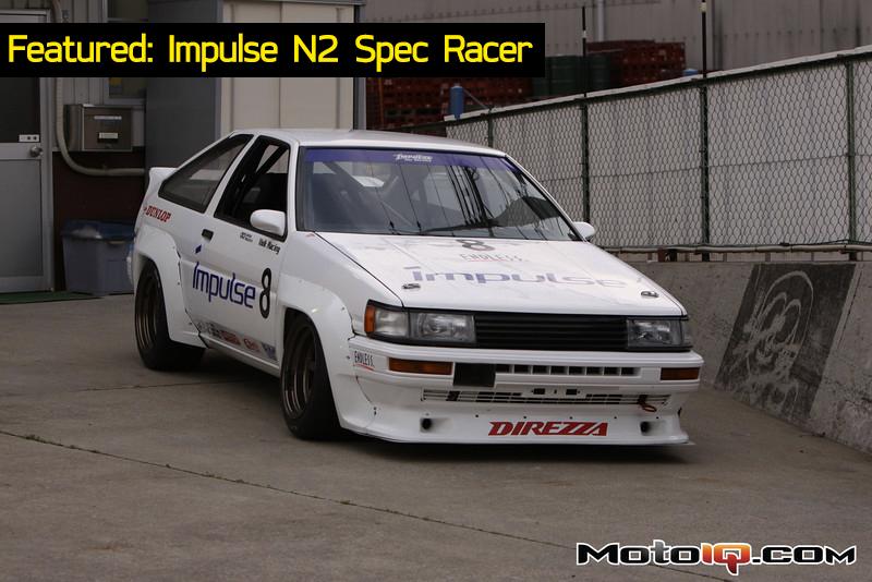 Impulse N2 Spec Racer