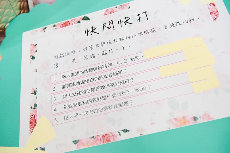 20191230-怡綸&瀞文婚禮紀錄-079.jpg