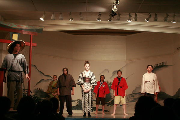 Middle School Play - Dragon of the Winds