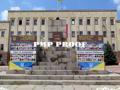 UKRAINE JULY 2018
