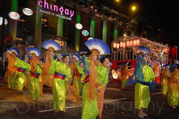 Chingay 2008  029.jpg