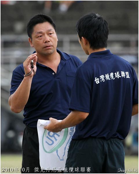 2010-11傑克丹尼盃M06-台北巨人 VS 高雄海洋飼料(Giants vs Ocean Feed)