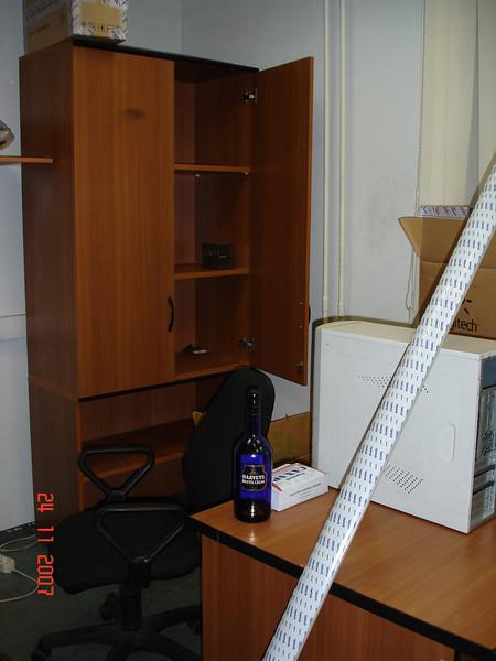 2007-11-24 РУ переезд 05.JPG