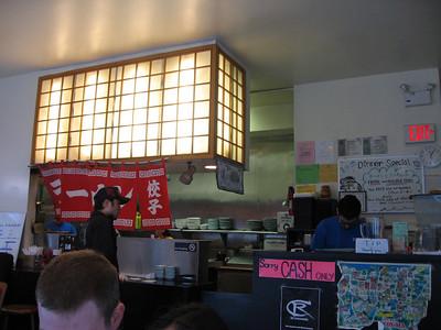 2007-06-03-MA-Ramen Shop
