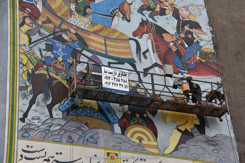 wall painting in Tehran