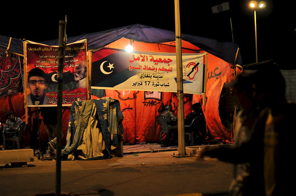 Freedom Square at Night, Benghazi