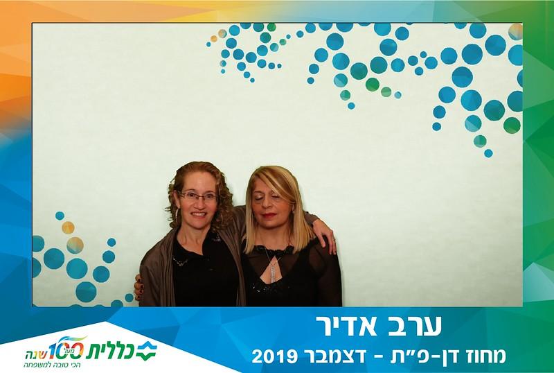 2019-12-18-68874.jpg