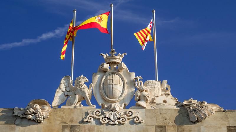 0150 Barcelona Courthouse 16x9.jpg
