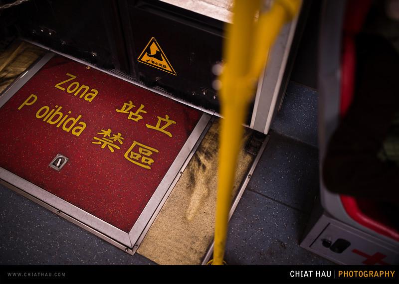 Hong Kong_Macau_May_2014-29.jpg