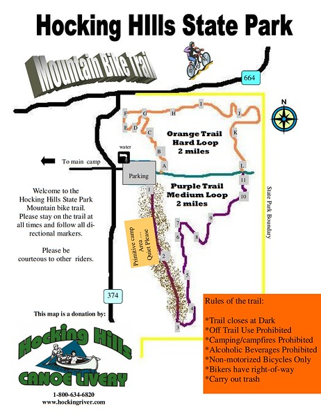 Hocking Hills State Park (Mountain Bike Trail)
