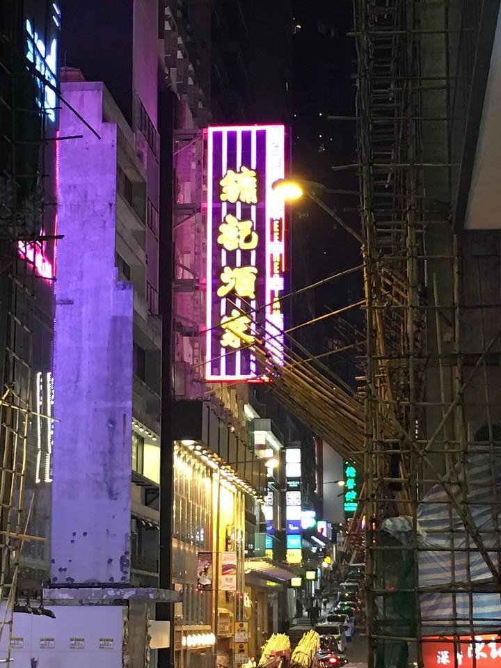 鏞記酒家 Yung Kee Restaurant