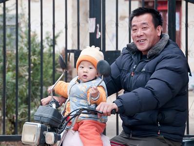 Guangxi People